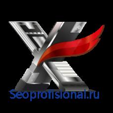 Всегда свежие базы для Xrumer октябрь 2020 год (только успешные)