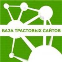 База 2019  для XRUMER За сентябрь  ИКС ОТ 10